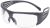 VERNEBRILLE SECUREFIT 600